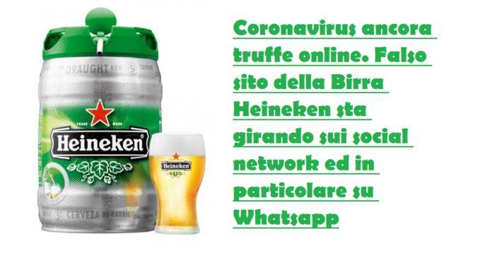 truffe online al tempo del coronavirus, falsa vincita con birra heineken